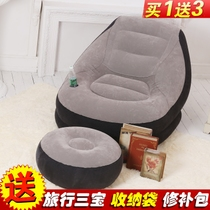 Package mail original genuine INTEX inflatable sofa single sofa lazy sofa lunch lounge chair delivery bag