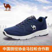 Hot 21200 pairs of camel sports shoes men and women casual breathable sports shoes light wear resistant running shoes