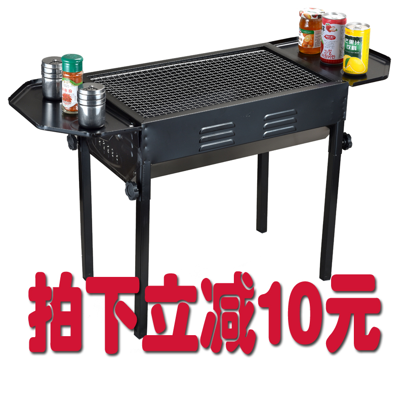 Adili Outdoor Grill Home Portable Charcoal Grill Folding Barbecue Stove 3 - 5 People