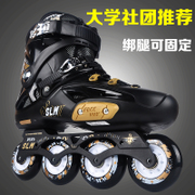 SLM skates skates skates adult adult male and female single row flat straight row wheel skating shoes shoes flash