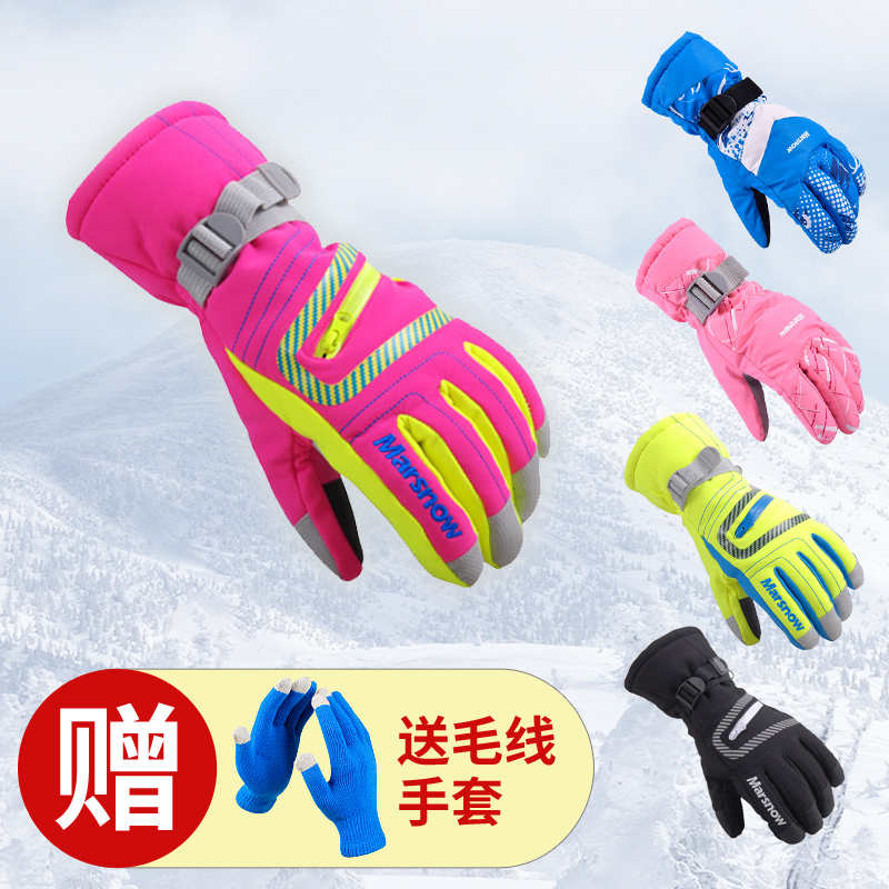 Outdoor Skiing Gloves for Adults and Children Warming and Thickening in Winter