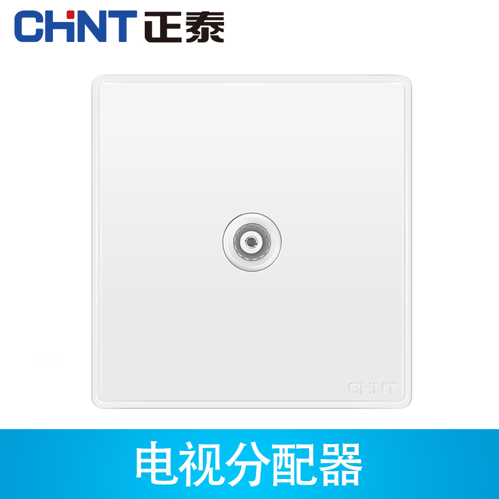 Zhengtai electrical switch socket NEW2D white panel switch a wide-band TV distributor socket