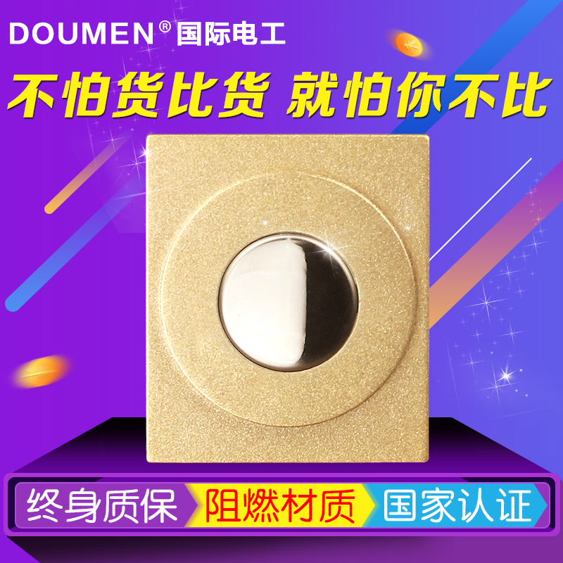 International electrician touch function key 118 champagne gold round switch socket panel module gold