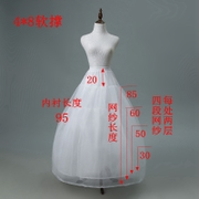 No bone Qi pannier wedding dress without ring seamless fluffy yarn eight hard hard layer of gauze lined with daily performances