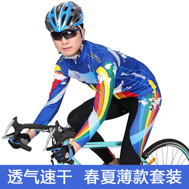 MTP cycling suit men's long sleeve summer equipment mountain bike spring and summer clothing sunscreen jacket pants