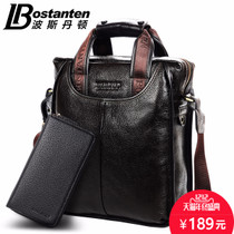 Bosi Dan Benton man bag leather shoulder bag business briefcase leather men Messenger bag leisure vertical section bag