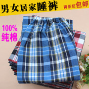 Spring and summer pyjamas for men and women of pure cotton cotton plaid pants pants size Home Furnishing Home Furnishing loose pants suit
