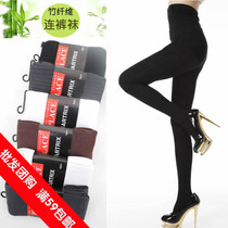 Spring and autumn Lady slim high waisted tummy hip Footless pantyhose and body stockings with feet socks