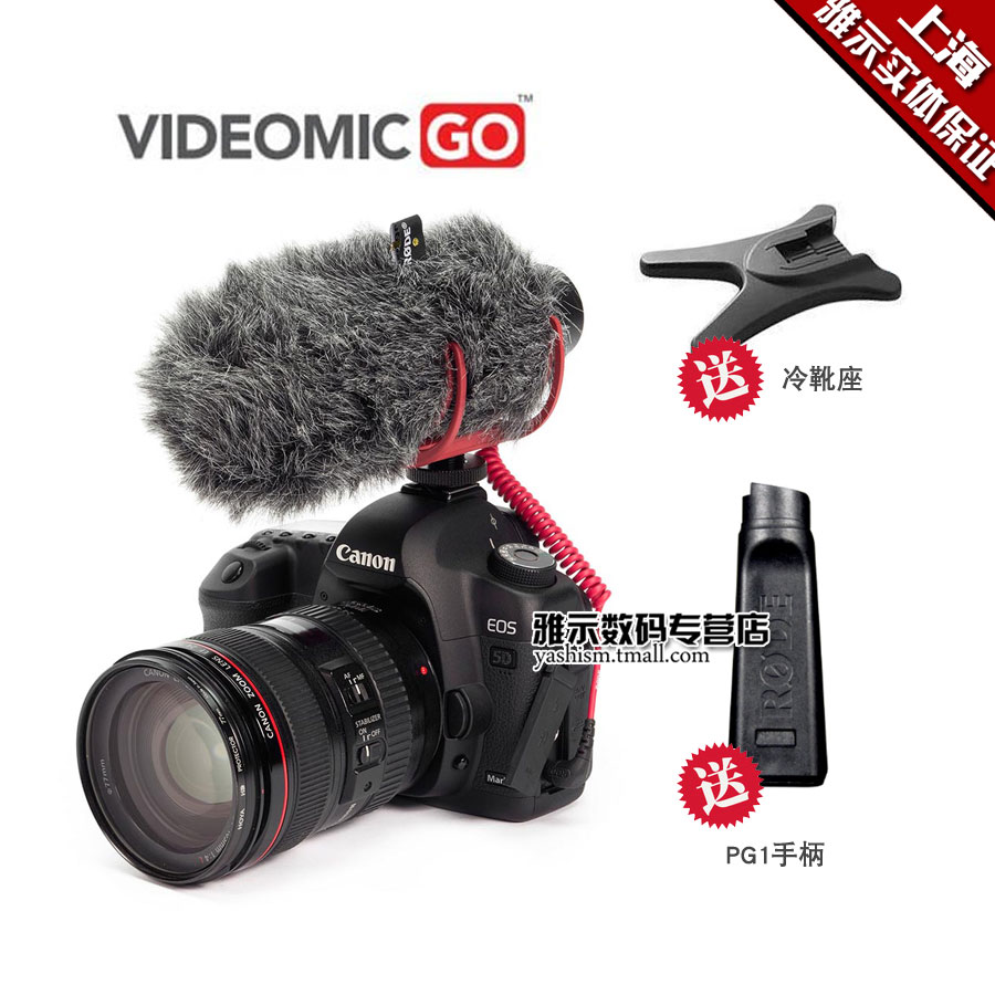 Coupon RODE VIDEOMIC GO Lightweight Directional Recording Microphone 5D2 5D3 Head Microphone