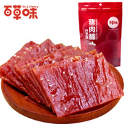 Tmall supermarket becheery cooked white sesame pork jerky 180g Jingjiang snack food jerky
