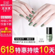 5 bottles of 12.9 transparent pregnant women can easily tear off the color of the nail polish can be stripped of non toxic durable Nail Polish