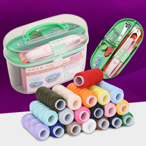 19 color line portable sewing kit sewing kit home gift selected to buy a gift ten accessories