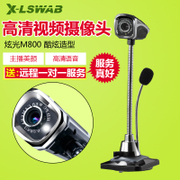 Glare home computer HD voice camera anchor beauty night vision YY desktop and notebook video with wheat
