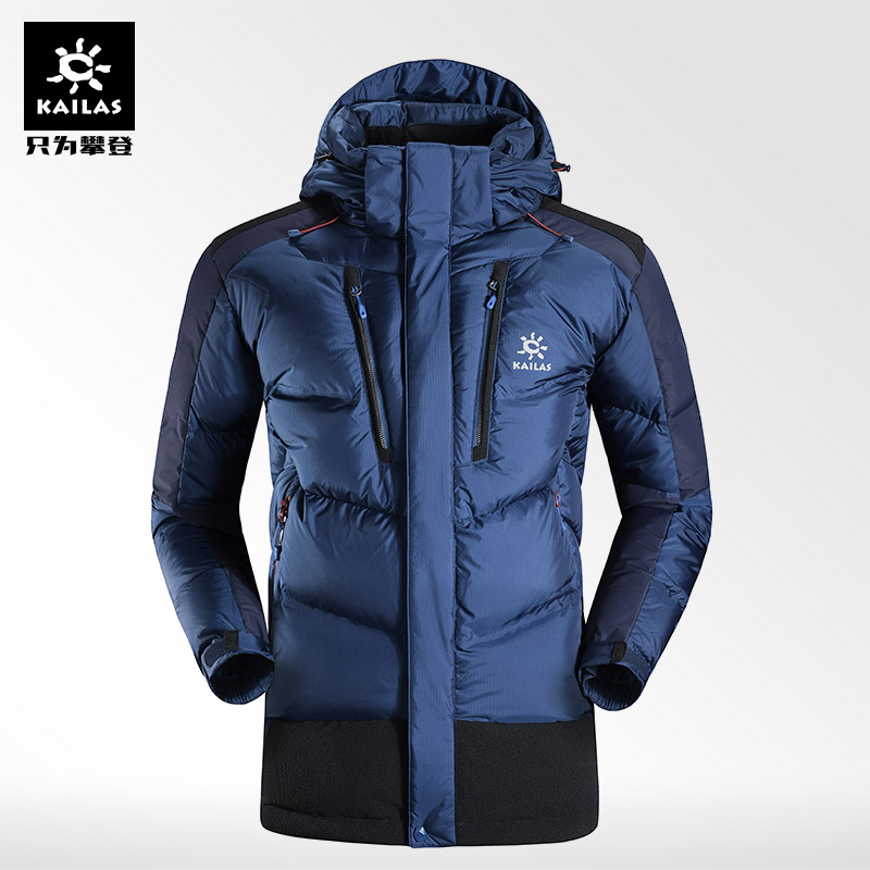 [The goods stop production and no stock]Kailas/Kalestone Outdoor Sports Male Greenland Thick Down Jacket KG310078