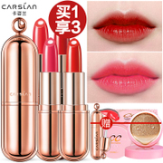 Carslan Colorstay lipstick lasting Moisturizing Lip Gloss Lipstick students cute flagship store official flagship authentic