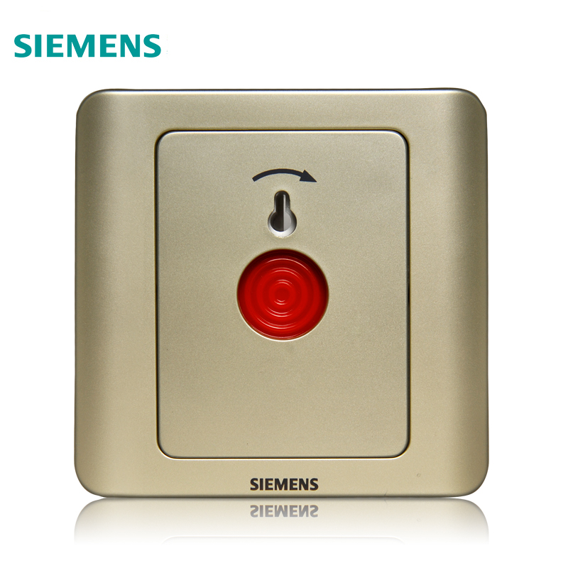 Siemens Switch Vision Golden Brown Type 86 Alarm Switch Gold Panel Siemens Emergency Push Button Switch