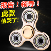 Arody decompression fingertips, creative adult fingertips, spiral EDC toys, finger top, unzip fingertips
