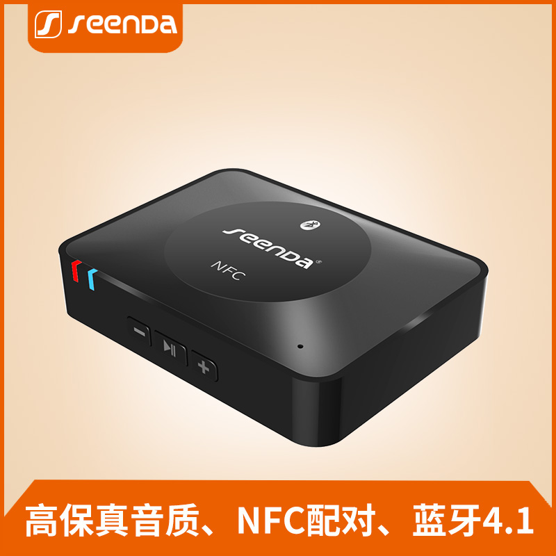 SeenDa IBT-08 Bluetooth Adapter 4.1 Computer Laptop TV Converter Audio Receiver