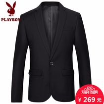 Playboy 2016 autumn new Korean professional suit male groom dress suits young men and small suits