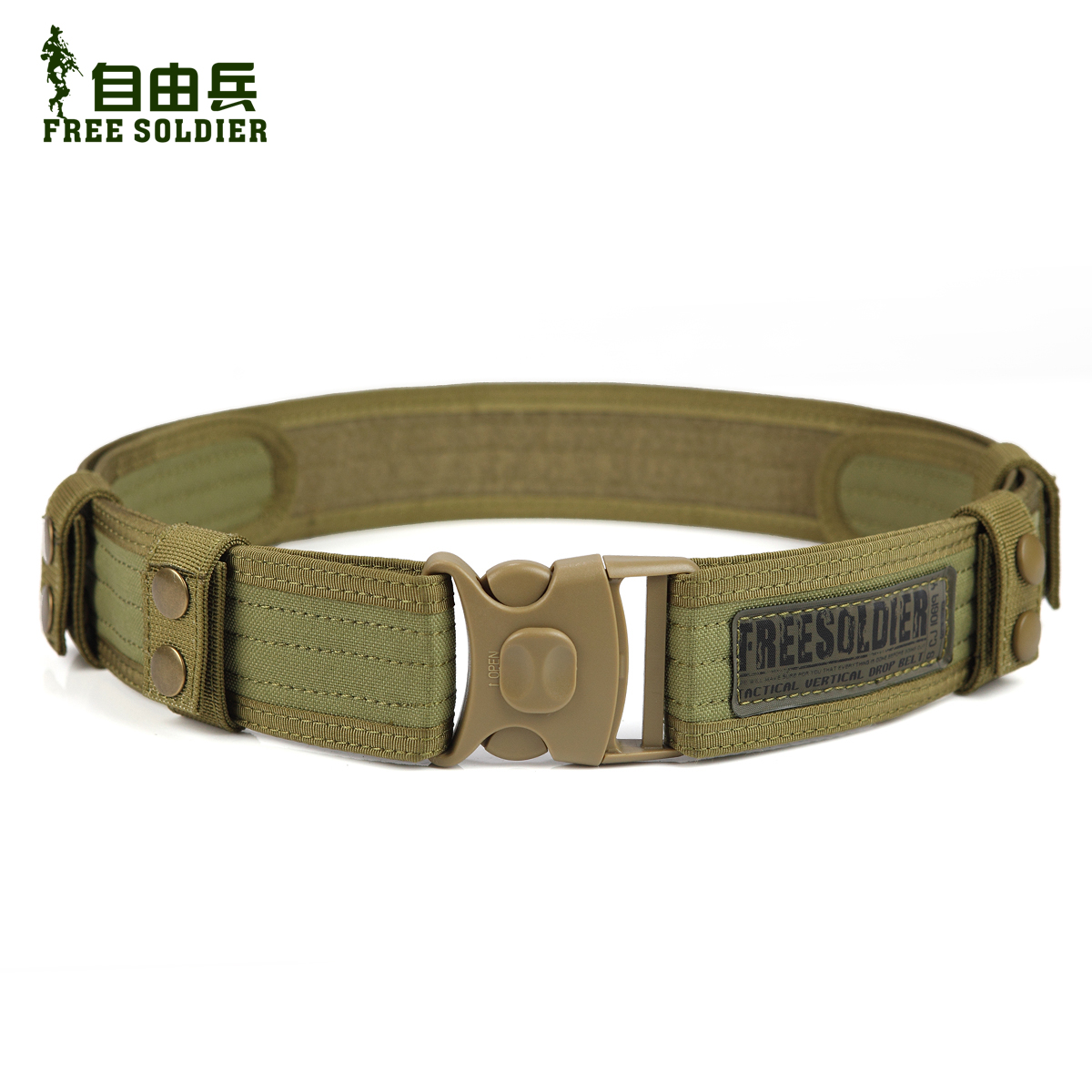 Outdoor Tactical Belt Development for Freelance Soldiers External Belt Multifunctional Military Training Belt Seal