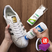 White shoes, artifact cleaning, cleaning white shoes, special cleaning agent, magic shoe polish, super brush edge decontamination to Huang Zengbai