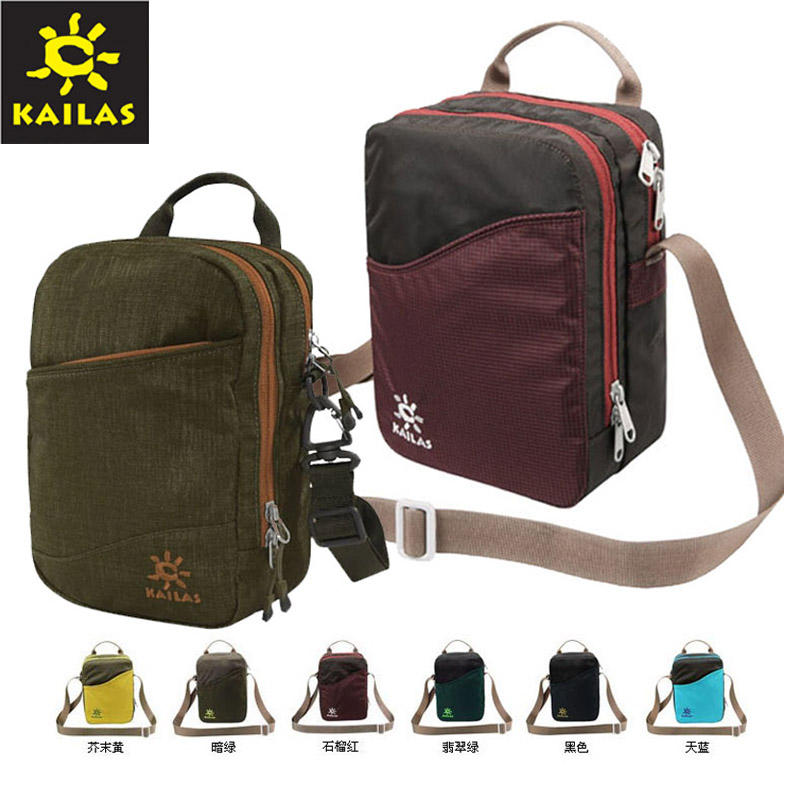 Kaile Stone KAILAS outdoor portable lightweight sports bag shoulder bag Messenger bag KA50004