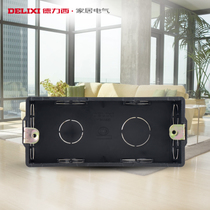Delicious switch socket dark box 118 type bottom box 154mm 15-hole rectangular socket special bottom box