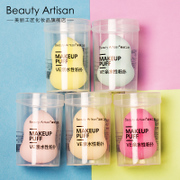 Buy 2 get 1 beautiful craftsman gourd powder puff sponge non latex beauty egg cosmetic makeup tools