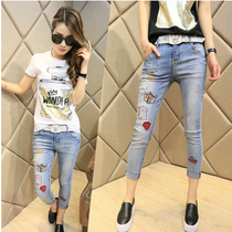 2016 spring new Korean version of women boomers patch slim pencil pants woman with bound feet nine minutes of pants