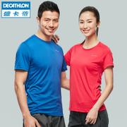 Decathlon official flagship store shop fast drying speed dry air: male lovers QUECHUA MH short sleeved T-shirt