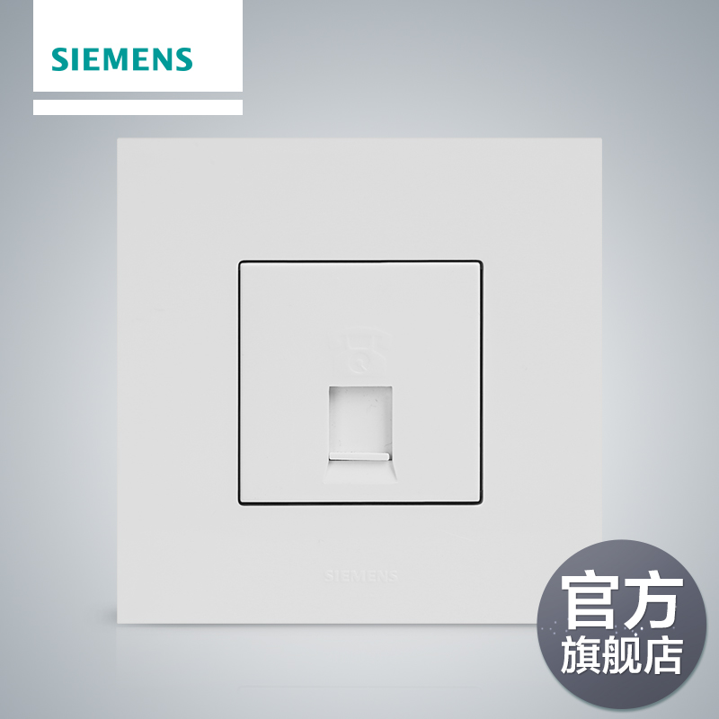 Siemens switch socket panel Crystal white series 86 wall a telephone Official flagship store