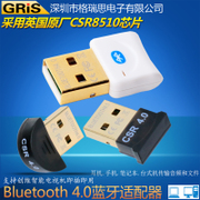 GRIS USB, Bluetooth adapter 4, computer mobile phone headset, TV CSR8510 audio transmitter receiver
