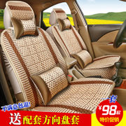 Spring car seat cover brilliance FRV/2008/2009/2010 models throughout the year Changan silk seat cushion