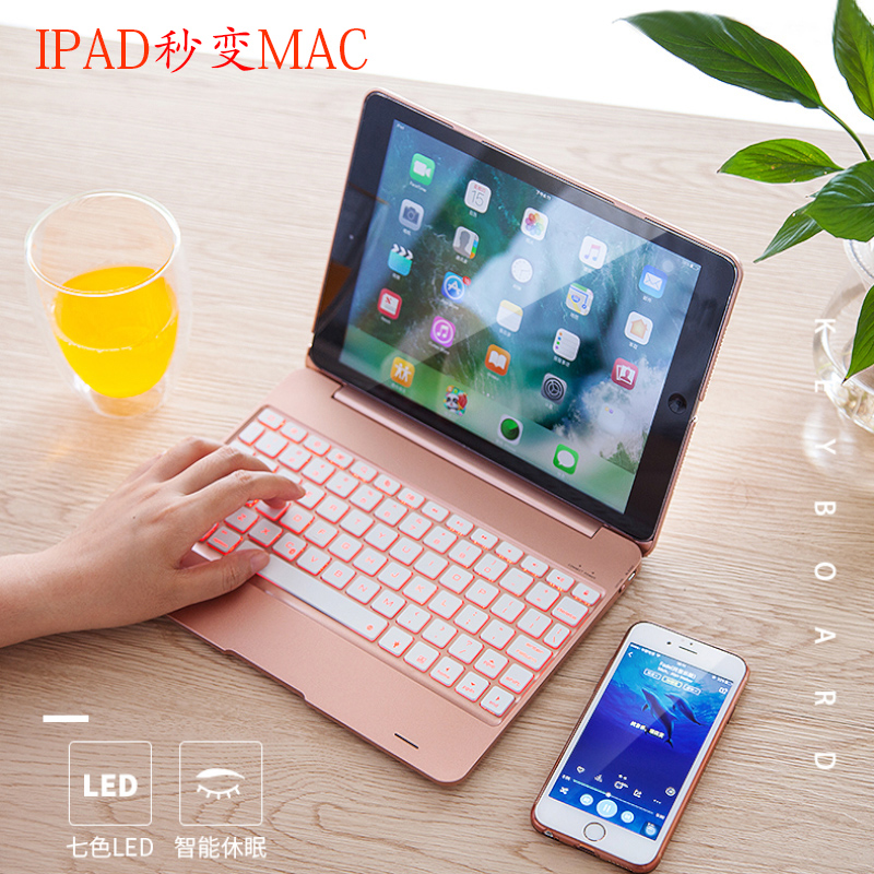 Cloud Pack iPad Bluetooth Keyboard 2018 New Protective Cover 2019 Apple Air2 Tablet PC Pro11 External 10.5 inch Mini5 with 4 Full Pack 9.7 Ultra-thin Wireless Network Red Shell 3