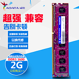 Weichang million purple ddr3 1600 2g desktop memory 2G DDR3 1600 computer memory