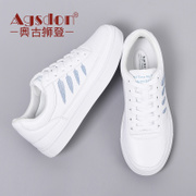 White shoes summer sports shoes fall 2017 new shoes leisure shoes all-match Korean Hong Kong Wind children shoes