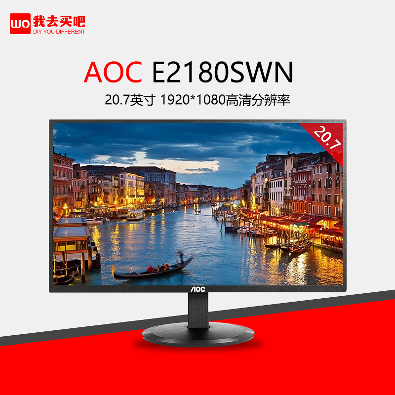 AOC monitor E2180SWN 20.7 inch wall-mountable widescreen LCD LED computer display 21