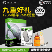 The SF Seagate/ Seagate ST500LM030 500GB 500g laptop hard drive mechanical graffitist