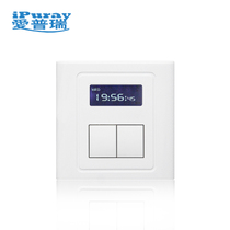 APRI MULTI-FUNCTIONAL INTELLIGENT ELECTRONIC SWITCH KEY TIME-DELAY TWO-WAY TIME SWITCH TIMER BRT-106