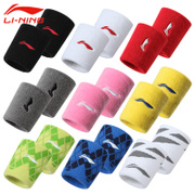 Lining Bracers of men and women sports basketball badminton warm towel Cotton wipe sweat ultra-thin wrist guard summer
