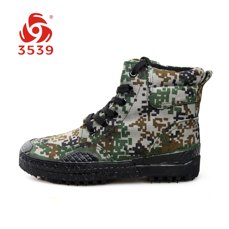 3539 training shoes labor insurance work liberation shoes men's military training shoes high to help outdoor climbing 4648 large size