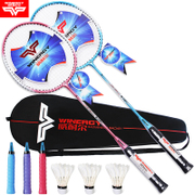 Super fine light badminton racket 2 sets of super steel composite racket racket