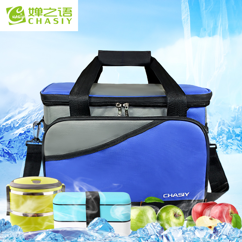 Zhaozhi Language Delivery Thermal Insulation Box Portable Refrigerator Bag Takeaway Bag Ice Bag Thermal Insulation Bag Thickened Lunch Bag 19L