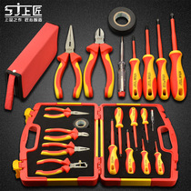 On the carpenter electrician VDE insulation tool set multifunction electrical wire pliers insulation screwdriver set