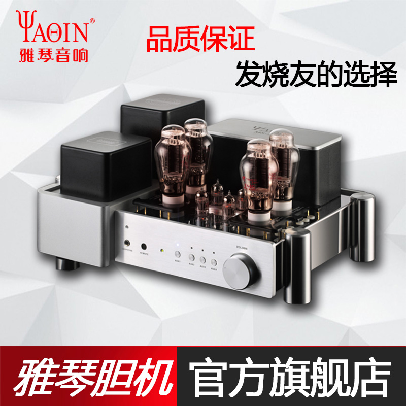 Promotion of HIFI Power Amplifier 2A3 Electronic Tube Power Amplifier for Yaqin MS-2A3 Bile Machine