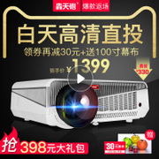 Hongtianpao home office projector Hd 1080p WiFi portable wireless mobile phone home theater projector