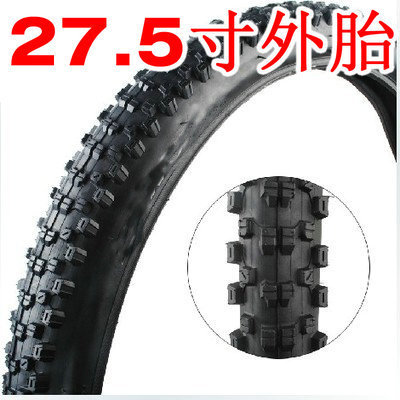 [The goods stop production and no stock]27.5*1.5 1.75 1.95 2.1 Mountain bike tire off-road vehicle k1082k1047k1104k1010