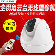 TP-link PTZ network camera, 360 degree high-definition smart home voice wireless monitoring, TL-IPC32