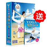 yoga introductory tutorial junior high definition video disc genuine DVD disc slimming teaching aerobics DVD