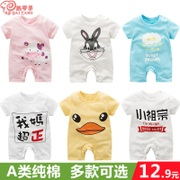Baby baby Onesies cotton short sleeved summer sleeping clothes 2 ha clothing 6 newborn children 3 months to 0-1 years old in the summer